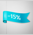 cyan ribbon with text fifteen percent for discount vector image