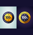 money back guarantee badge vector image