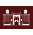 Lahore Fort vector image