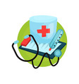 medicine icon medical equipment cartoon vector image