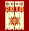 new year and christmas celebration card vector image