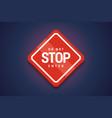 stop do not enter sign vector image
