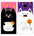 cat calendar 2017 cute funny cartoon character vector image