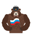 bear in fur hat isolated wild animal and russian vector image