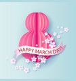 card for 8 march vector image