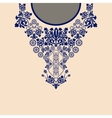 Paisley decorative border vector image