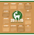 Year of the goat calendar vector image vector image