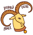 drawn goat vector image