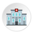 medical center building icon circle vector image