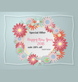happy new year card for sale banner template vector image