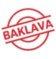 Baklava rubber stamp vector image