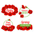 spring flowers bunches for greeting quotes vector image