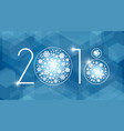 new year 2018 with white vector image