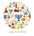 Happy Hanukkah background vector image