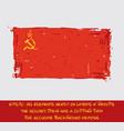 soviet union flag flat - artistic brush strokes vector image
