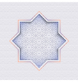 Islamic design of Stylized Star geometric Ornament vector image