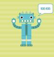 Robot Robo-Robo vector image