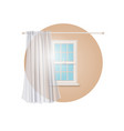 blank transparent curtain vector image