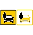 sign with fuel oil drop and car vector image