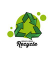 recycle round symbol vector image