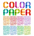 Spectral alphabet folded of paper ribbon colour vector image