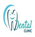 Dental icon vector image