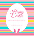 easter card template with colorful background vector image