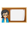 Woman with glasses and board vector image vector image