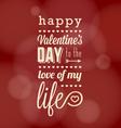 Happy Valentine Card vector image