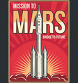outer space journey to mars background universe vector image