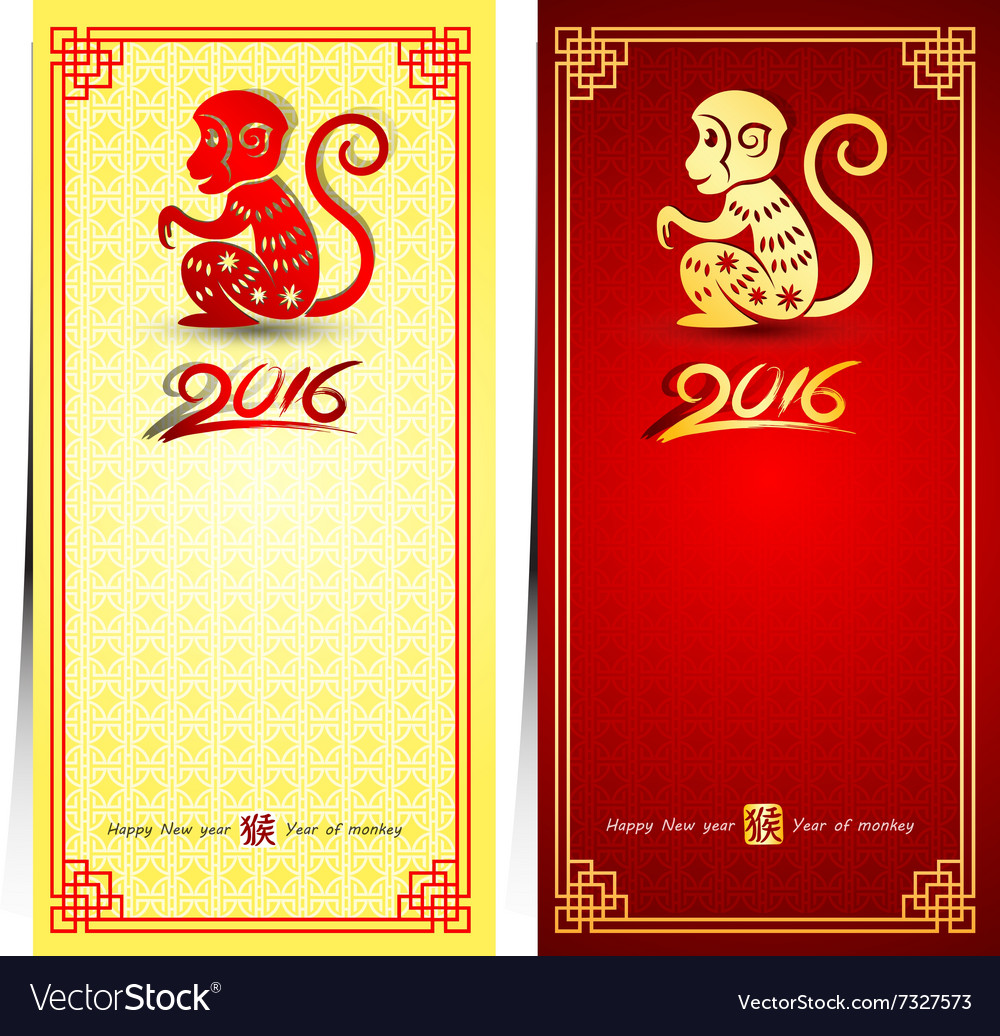 Chinese new year 2 vector