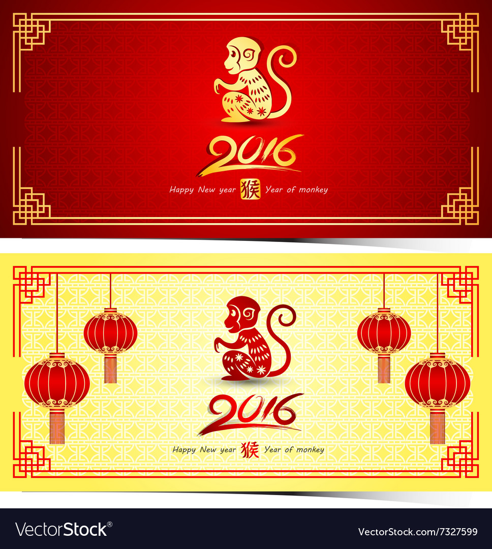Chinese new year 3 vector