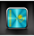 Kazakhstan icon flag national travel icon country vector image