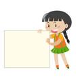 little girl holding blank sign vector image