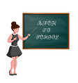 beautiful young woman teacher standing near the vector image