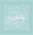 elegant happy birthday to you card vector image