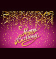 pink party background happy birthday celebration vector image