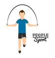 people sport vector image