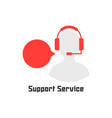 silhouette assistant like support service vector image