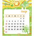 calendar july vector image
