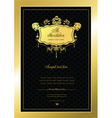 gold invitation vector image