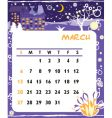 calendar march vector image vector image