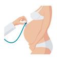 prenatal care icon vector image