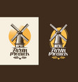farm products logo or label mill windmill icon vector image