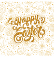 Easter Glitter Design vector image