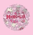 hand drawn mongolian concept vector image