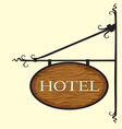 Hotel2 vector image vector image