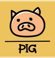 pig hand-drawn style vector image