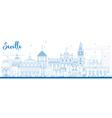 Outline Seville Skyline with Blue Buildings vector image