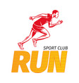run sport club jogging man fast jogger vector image